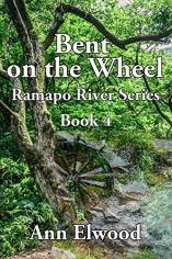 Bent on the Wheel